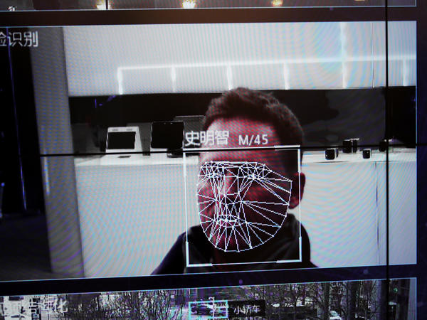 The face of NPR's Rob Schmitz is scanned using facial recognition cameras at Megvii, China's second-largest artificial intelligence company.
