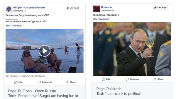 "Facebook says it took down more than 200 pages and accounts that were linked to a Russian ""troll farm,"" the Internet Research Agency. Here, ads associated with some of the pages are reproduced."