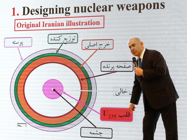 Israeli Prime Minister Benjamin Netanyahu delivers a speech on Iran's nuclear program at the defense ministry in Tel Aviv on Monday.