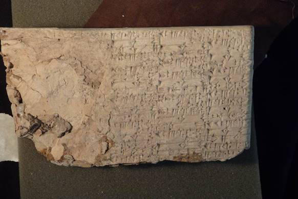 This cuneiform tablet was among the artifacts that were illegally smuggled into the United States.