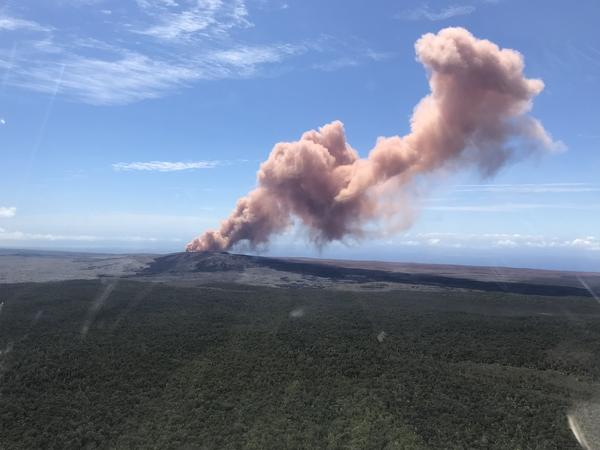 Ground shaking from a preliminary 5.0 magnitude earthquake south of Pu'u O'o caused rockfalls and possibly additional collapse into the crater on Kilauea volcano's East Rift Zone.