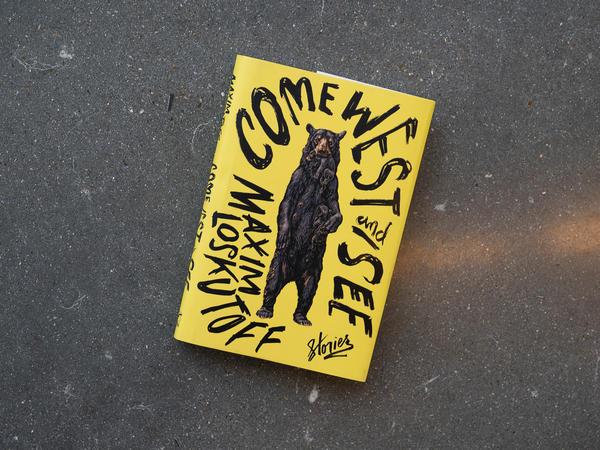 <em></em>cover art to <em>Come West and See</em> by Maxim Loskutoff