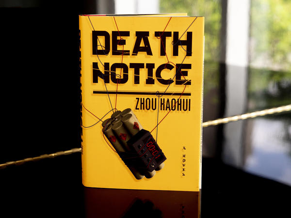 """Death Notice"" by Zhou Haohui"
