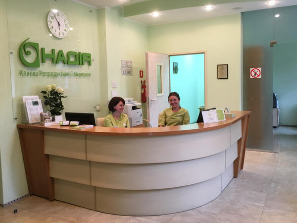 The clinic's procedure involves using the DNA from three people: the woman trying to have a baby; her male partner; and the egg donor who has provided 37 mitochondrial genes.