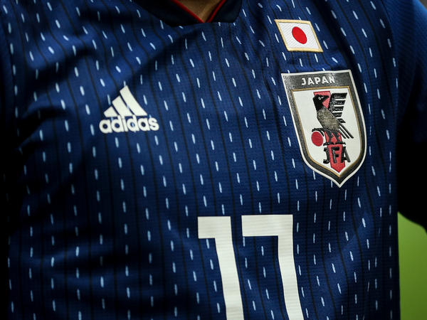 Japan's samurai-inspired jersey.