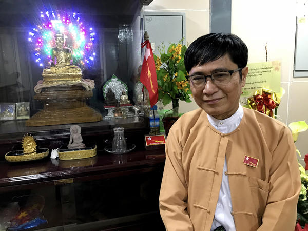 """International condemnation of Myanmar's government has """"pushed Myanmar eastward,"""" says Mo Nyunt, a spokesman for Suu Kyi's party — in other words, away from Western governments and toward China, which has sided with the Myanmar government on the Rohingya issue."""
