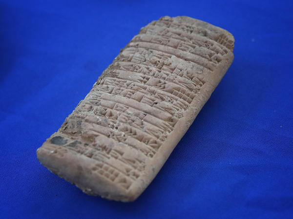 Ancient artifacts smuggled into the U.S. and purchased by Hobby Lobby are shown at a May 2 event returning the artifacts to Iraq in Washington, D.C. The seized artifacts include cuneiform tablets from the little-known ancient city of Irisagrig.