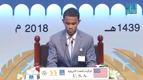 Seventeen-year-old Ahmed Burhan Mohamed has earned the title of hafiz — someone who has not only learned to read the Quran, but memorized it.