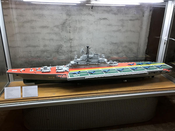 A model of the Kiev aircraft carrier is on display in the museum. Today the Soviet warship is a theme park in China.