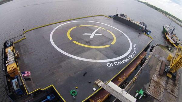 SpaceX's autonomous spaceport drone ship.