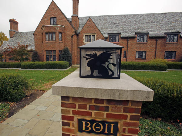 Ryan Burke, the first former member of Beta Theta Pi at Penn State to plead guilty in the hazing death of Timothy Piazza, has been ordered to serve three months of house arrest.