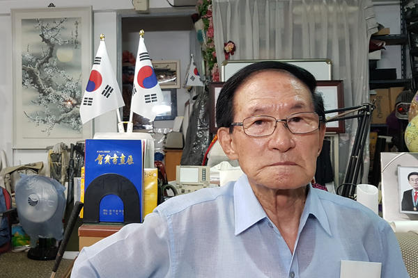 "South Korean calligrapher Yoon Heung-gyu, 92, left his mother and a younger brother and sister behind in North Korea when he fled at age 22. ""If I had known that my family would remain separated for this long, I would not have crossed the border,"" he says. He'll be meeting his sister in North Korea this week."