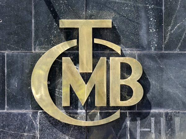 The logo of Turkey's Central Bank sits at the entrance of its headquarters in the capital, Ankara.