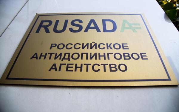 "A sign reading ""Russian National Anti-doping Agency RUSADA"" on an office in Moscow."