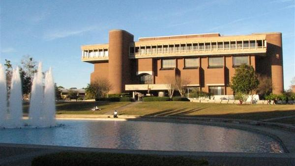 A view of the UCF campus library in Orlando.