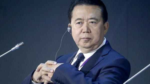 Interpol says President Meng Hongwei resigned on Sunday. Chinese authorities say they're investigating him as part of an anti-corruption campaign.