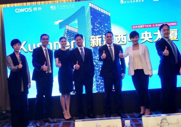 Nicole Kushner Meyer (third from left), the sister of White House senior adviser Jared Kushner, poses at a promotional event in Shanghai on Sunday.