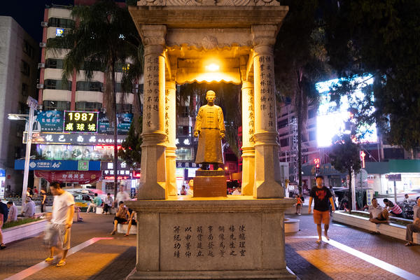 A statue in downtown Taishan  commemorates Chen Yixi, the city's native son who returned after decades in the U.S. to build the area's first railway.