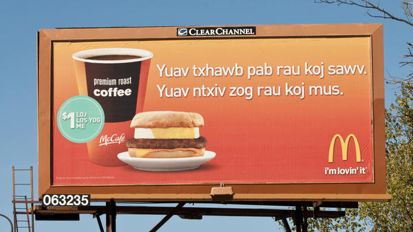 A McDonald's billboard in St. Paul, Minn., advertises in the Hmong language. A new study of first- and second-generation Hmong and Karen immigrants finds their gut microbiomes changed soon after moving to the U.S.