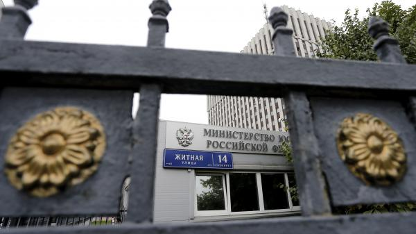 The Russian Justice Ministry has issued a proposal to exempt officials from corruption charges under certain conditions.