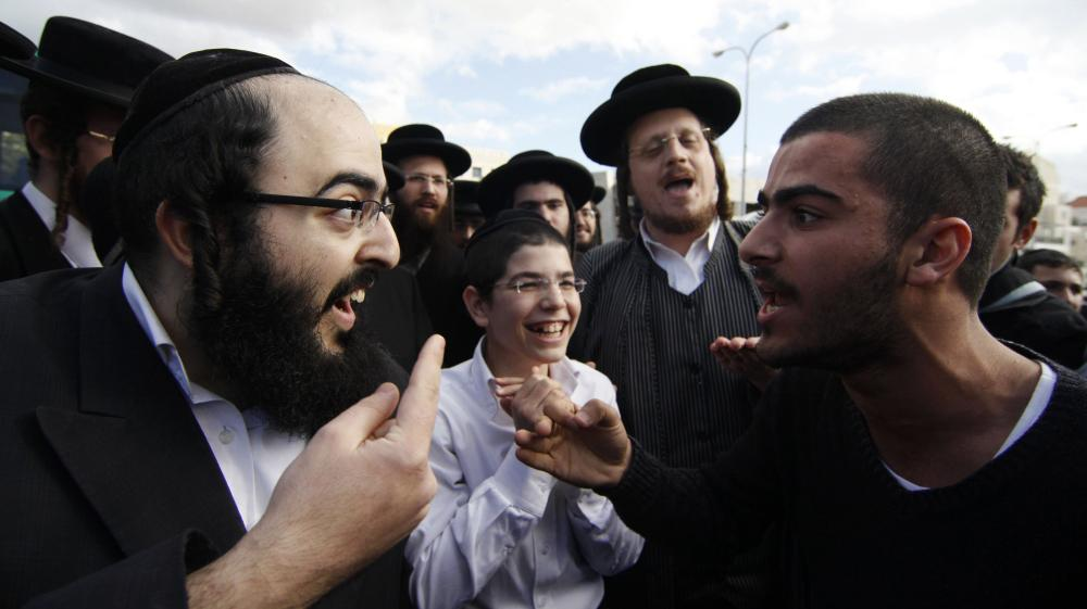 Israelis Protest Strict Code Of Ultra-Orthodox Jews | KCUR
