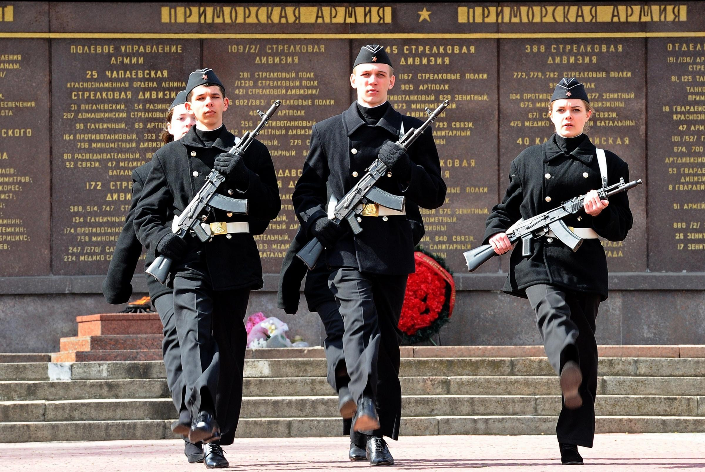 Russia High School