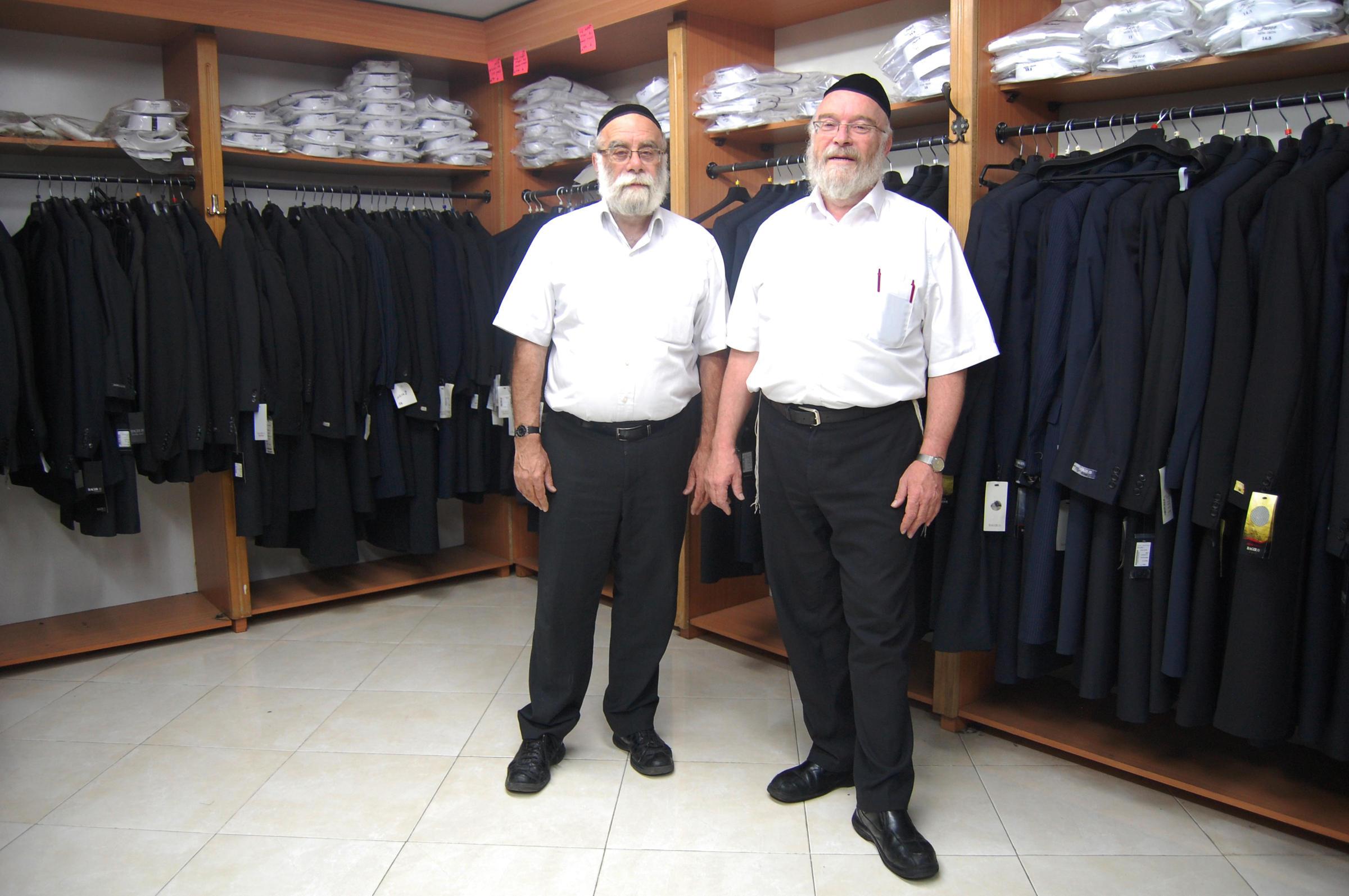 Jewish clothing store