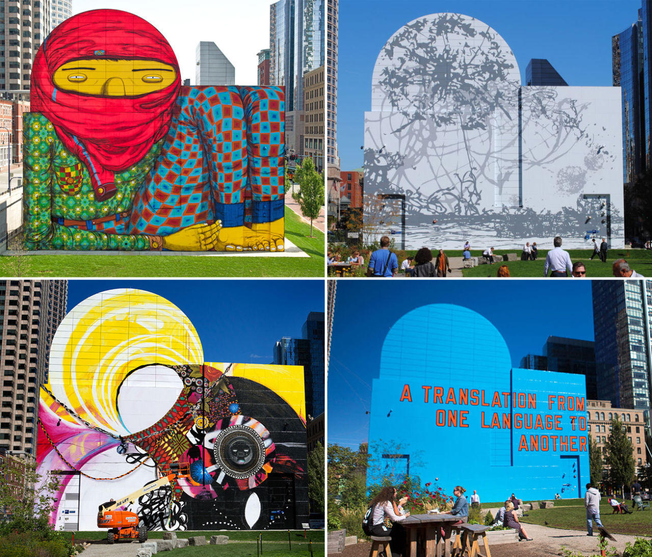 A 39 translation 39 for boston 39 s massive greenway mural wnpr for Boston dewey square mural
