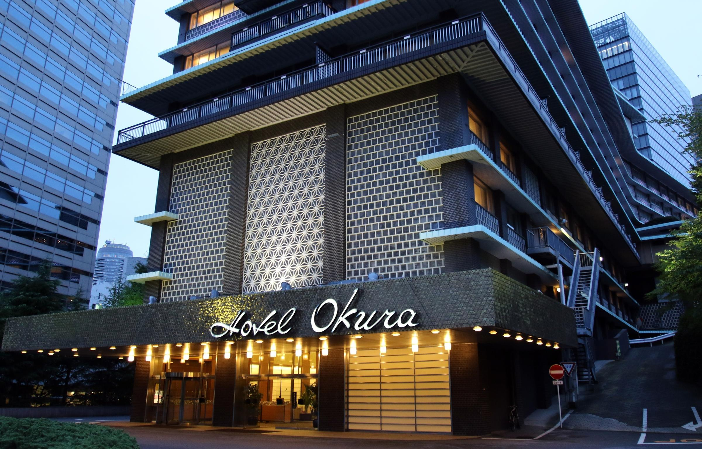 Workers are tearing down tokyo 39 s hotel okura and history for Hotels japon