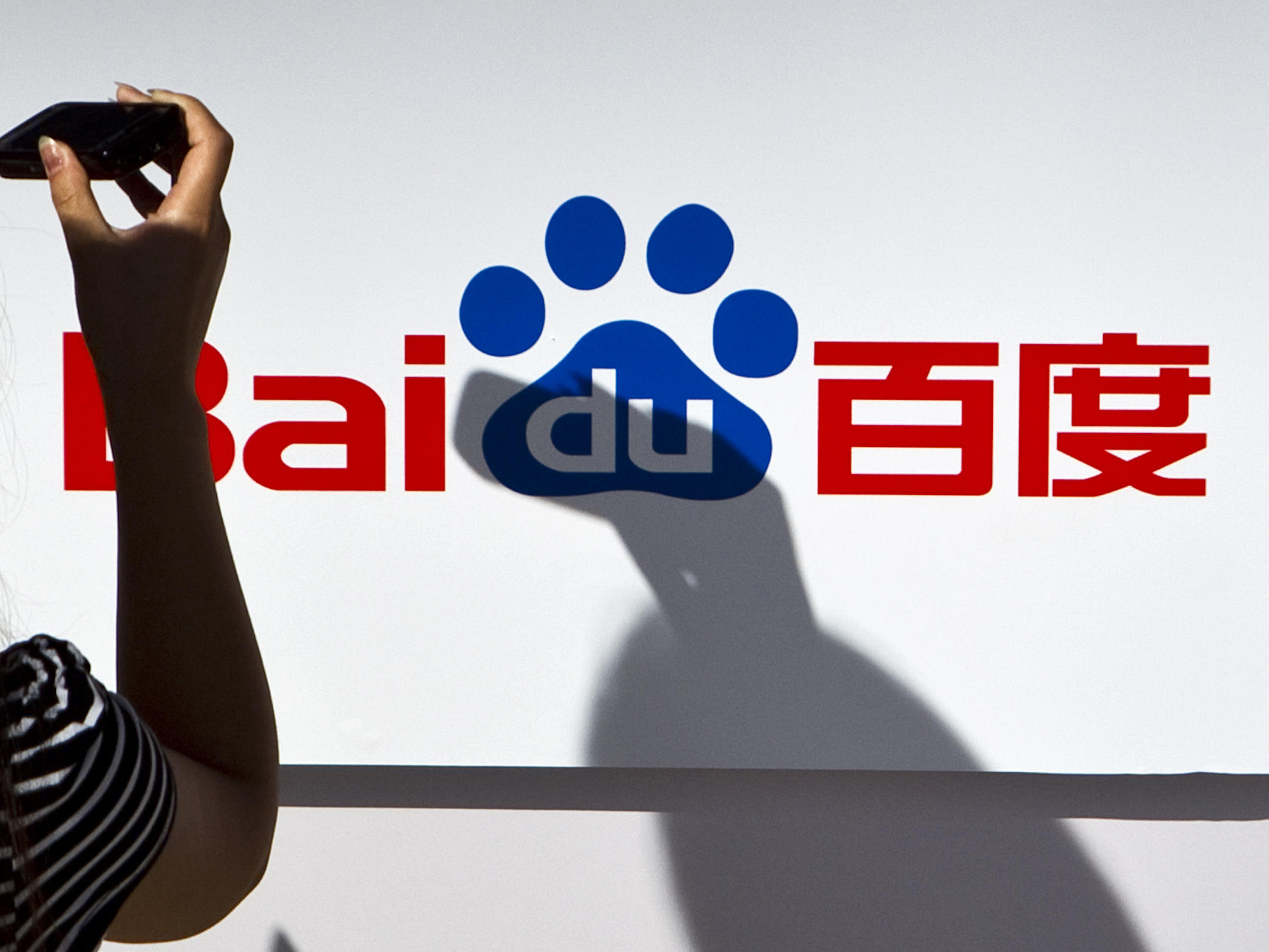 Baidu under investigation by Chinese regulators
