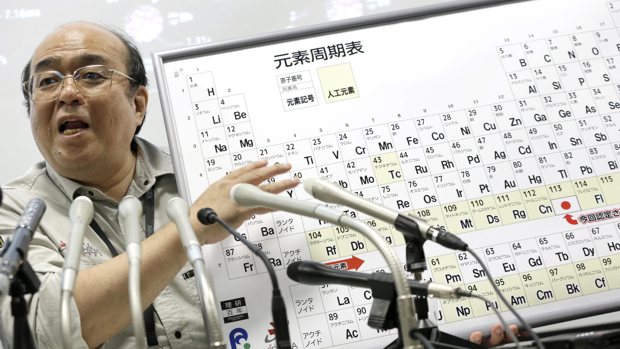 Hello nihonium scientists name 4 new elements on the periodic kosuke morita who led a group of researchers that discovered element 113 speaks at view slideshow 1 of 2 urtaz Choice Image