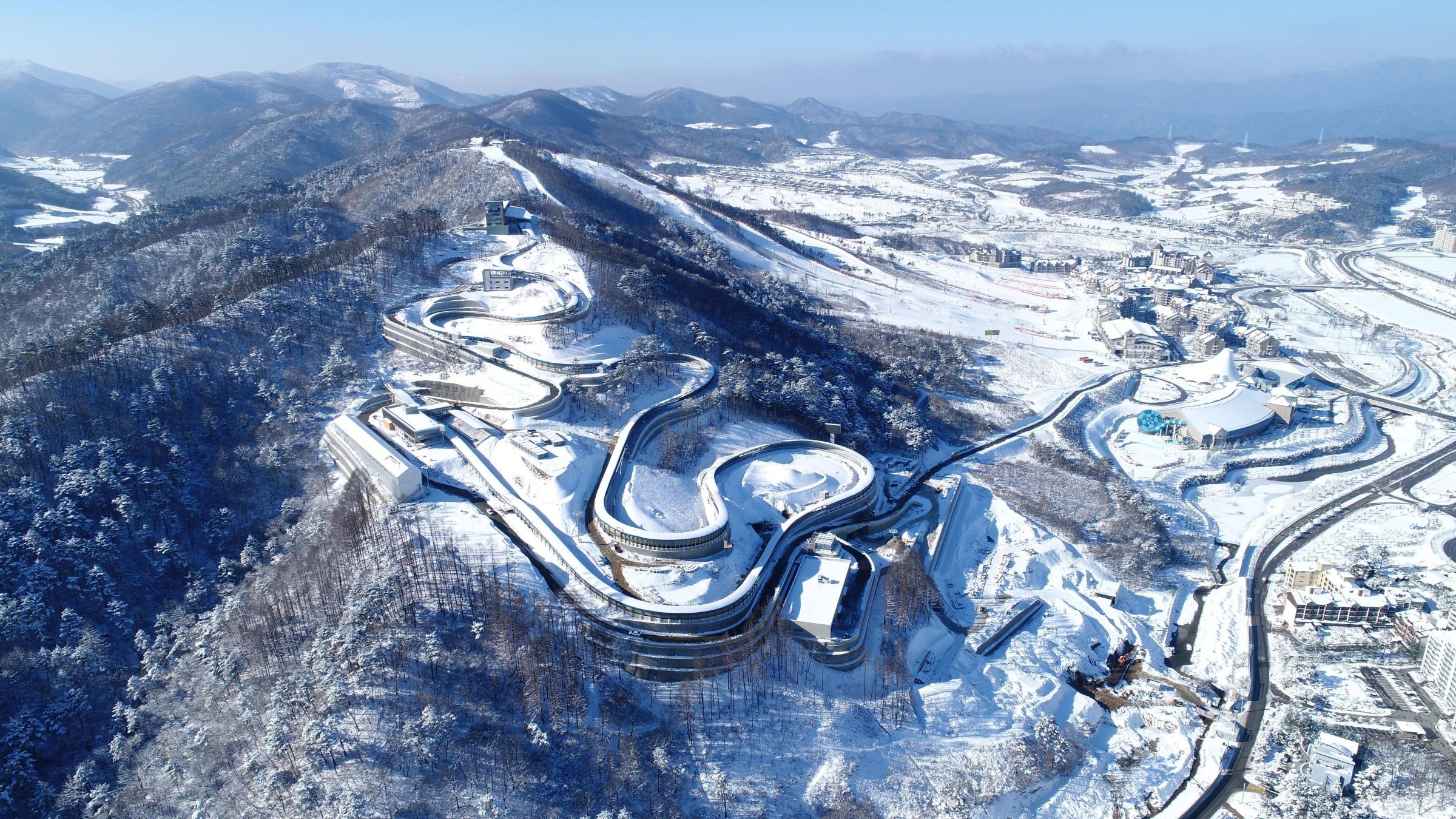 Winter Olympics in PyeongChang, day 11