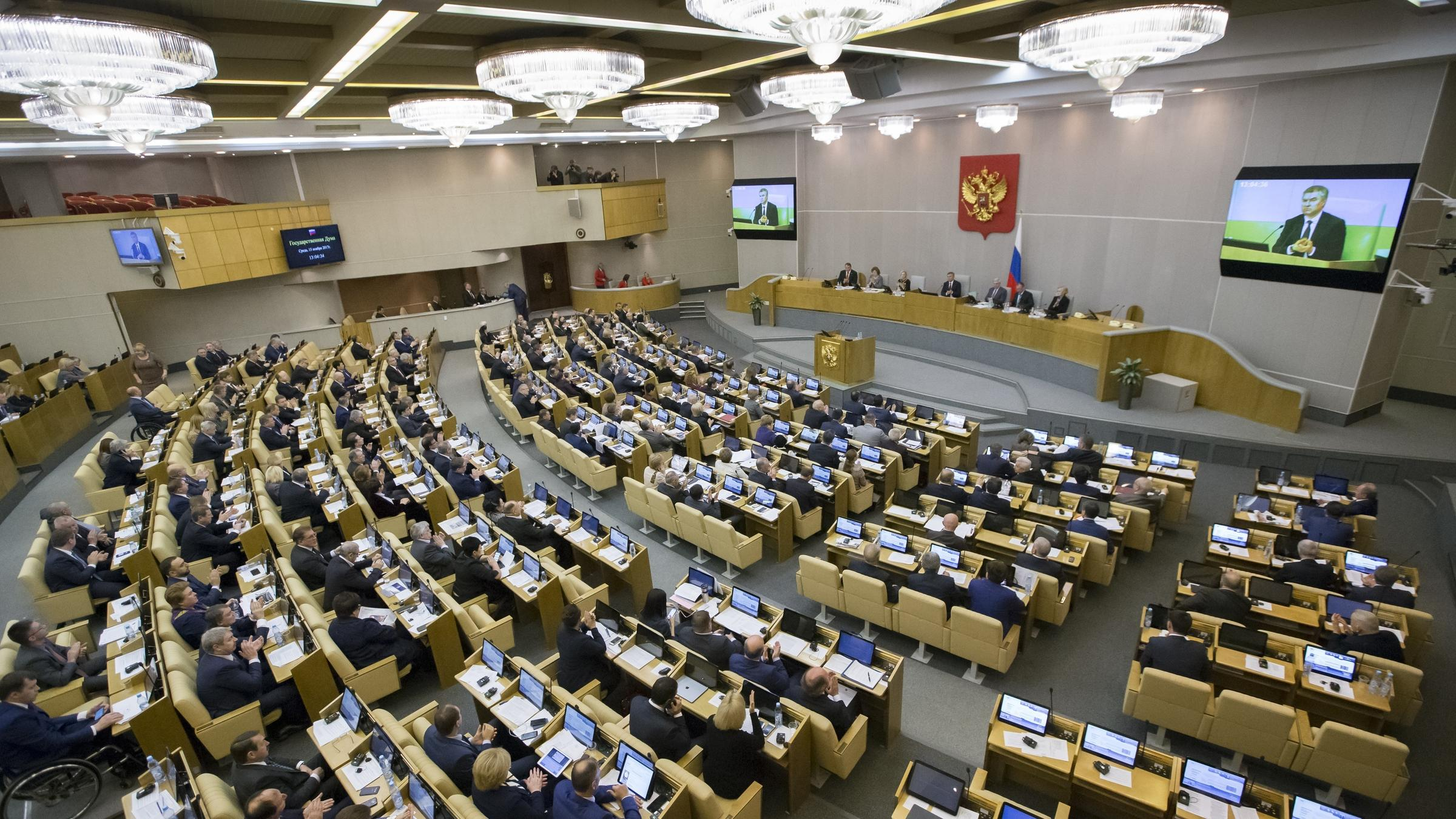Russia's State Duma passes amendments to foreign agent media law
