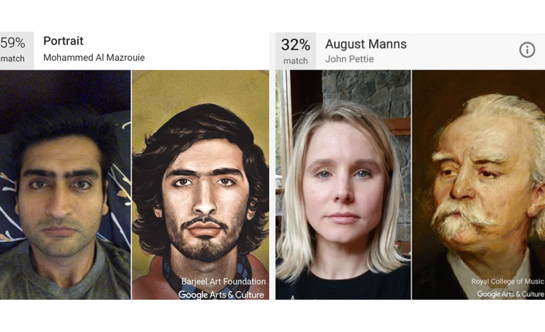 Google Arts & Culture App selfie feature not available in Texas
