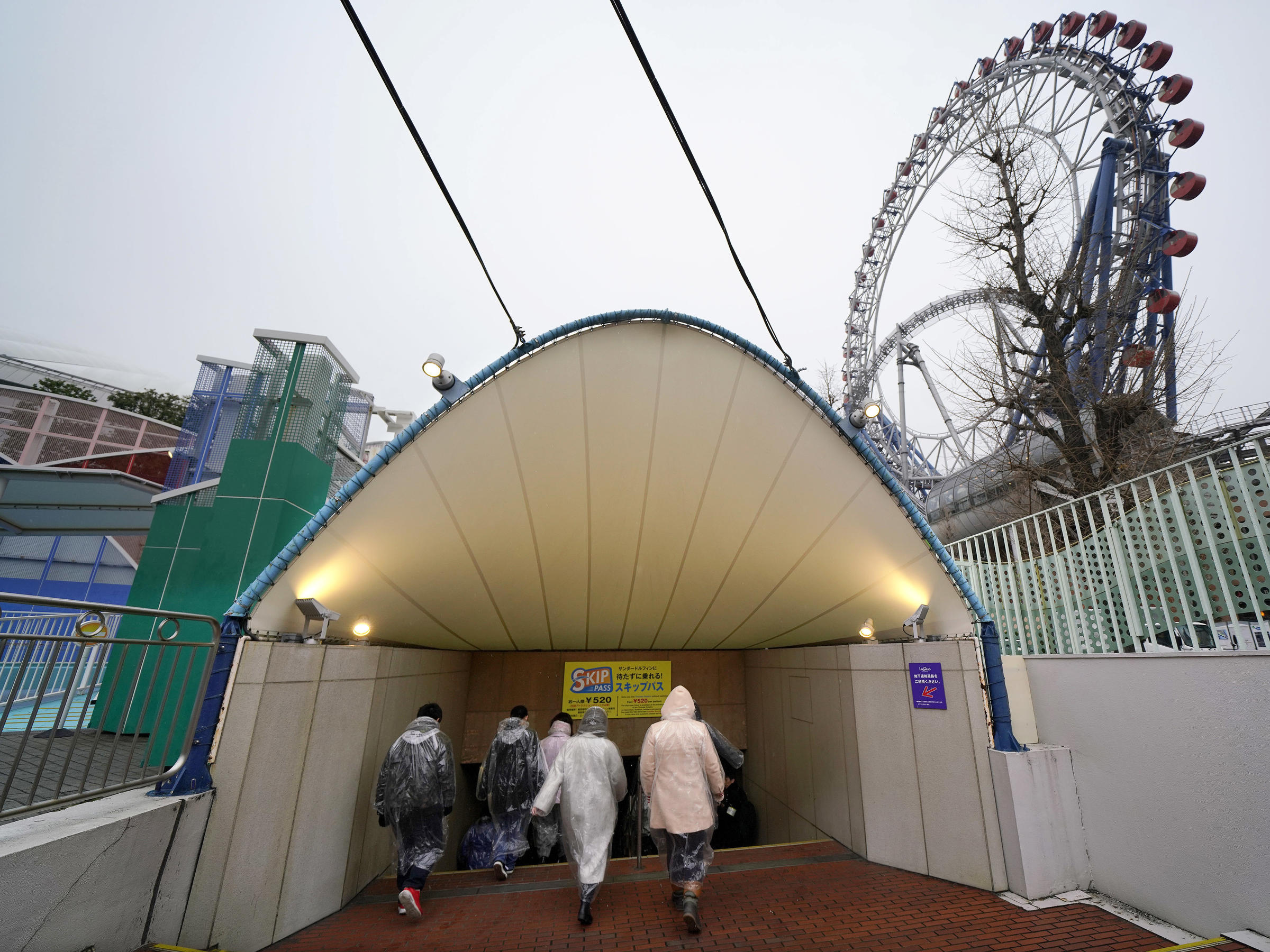 Anti-missile evacuation drill held in Tokyo