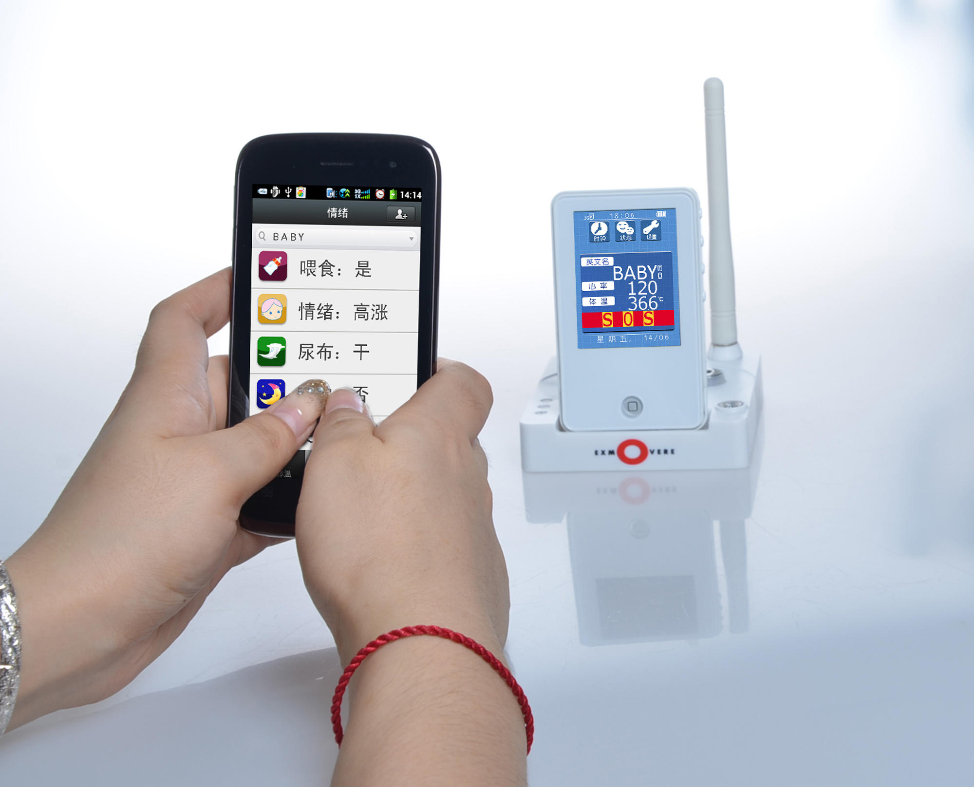 You Can Monitor Your Baby S Vital Signs 24 7 But Should
