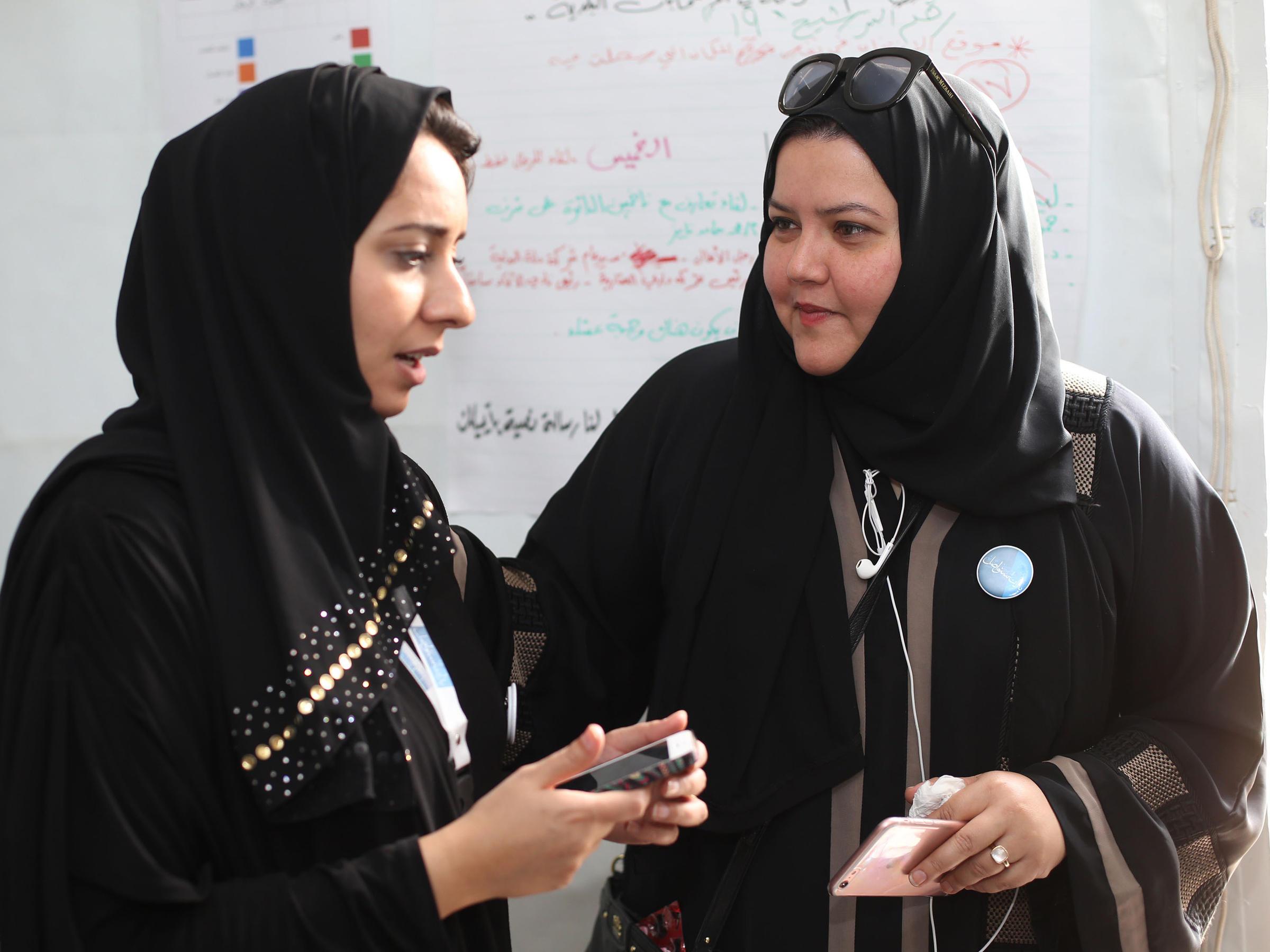 Jeddah women