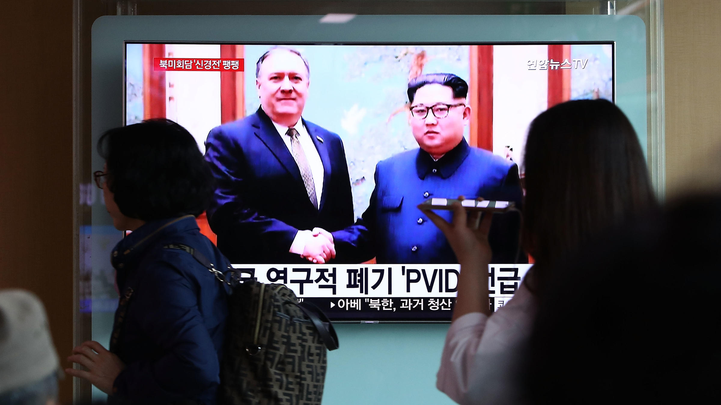 Pompeo in North Korea for pre-summit meetings
