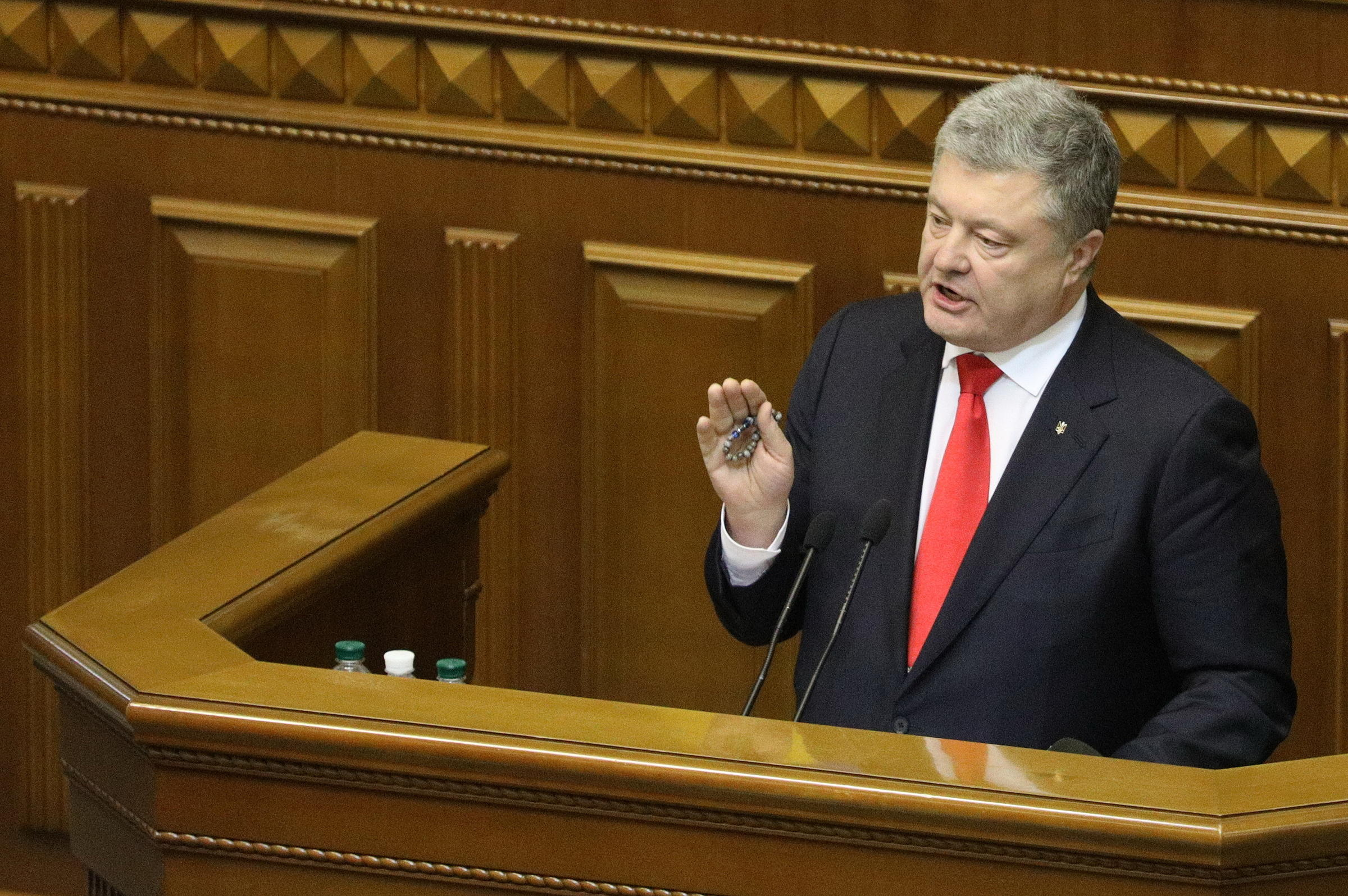 Ukraine's Martial Law Declaration Explained