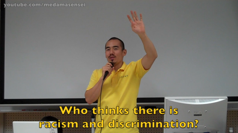 <p>A screen shot from Miki Dezaki's YouTube video about racism in Japan. </p>