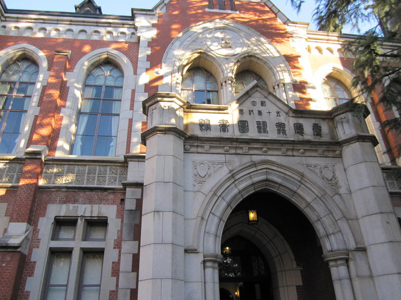 <p>The Old Library on Keio University's Mita Campus. Less than a third of students at Japan's top three universities are women.</p>