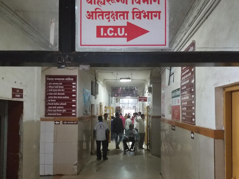The Nashik Civil District hospital is a government facility about 100 miles outside Mumbai. The director, Dr. Suresh Jagdale, acknowledges that the mortality rate is higher than that of private hospitals, but he says he's proud to offer free health treatm