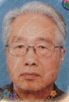 Authorities are still searching for Yoshikazu Yamada, last seen in Grand Canyon National Park on October 6.