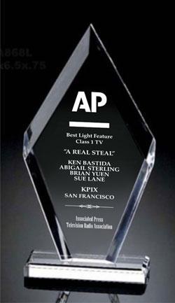 APTRA new trophy