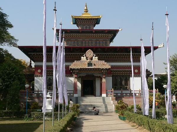 A Bhutanese Temple