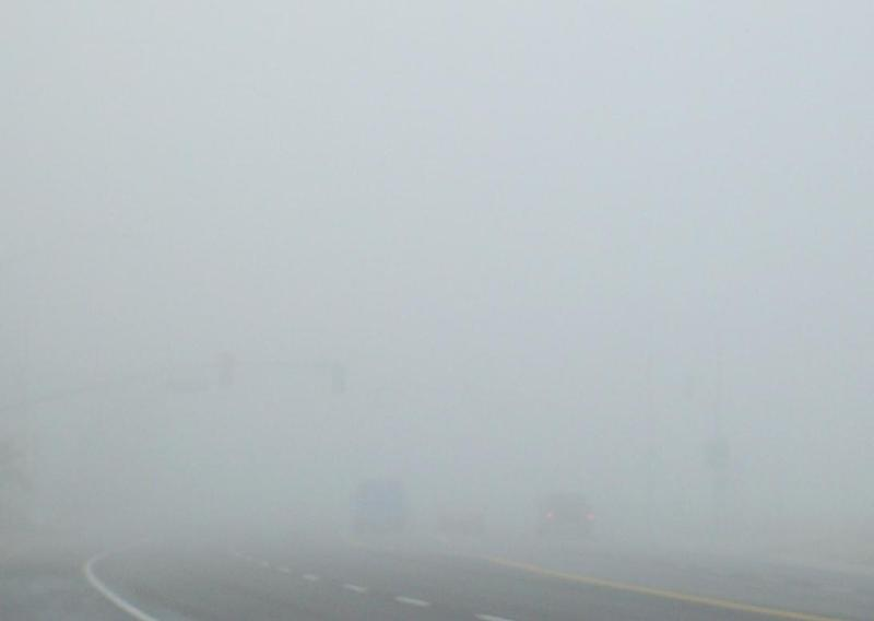 Dense fog in Utah was responsible for canceling dozens of flights in Salt Lake City, and impairing drivers by reducing visiblity to less than a quarter-mile.