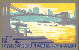 Biennial Woodblock Series: Brooklyn Bridge - Late Aftrnoon (sic)