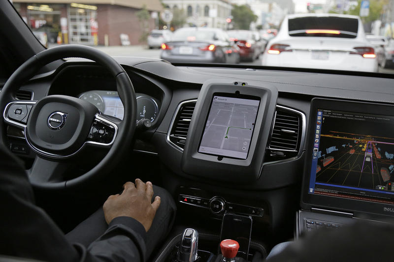 This file photo, taken on Dec. 13, 2016, shows the interior of an Uber car that is set to driverless mode on a San Francisco test drive.