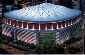 An aerial shot of the Georgia Dome.