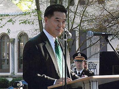 Eugene Chin Yu